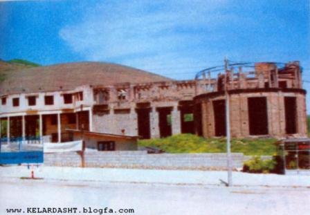 هتل نیمه ساخته مربوط به دوران پهلوی اول ( رضا شاه ) در حسن کیف
